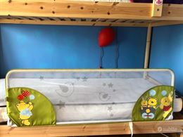 Spondina per letto : baby sleep Primi Sogni
